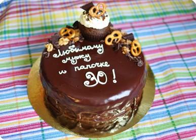 Торт с капкейком