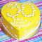 Торт в форме сердца, жёлтый