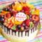Торт «С юбилеем!»