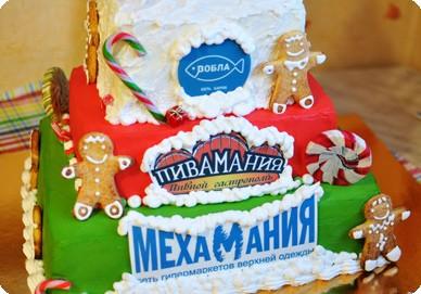 Торт новогодний трехъярусный