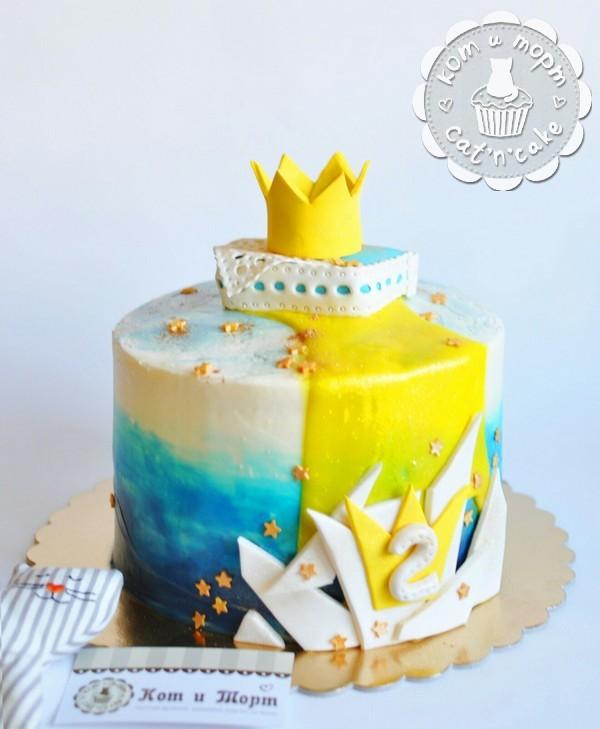 Торт для Льва