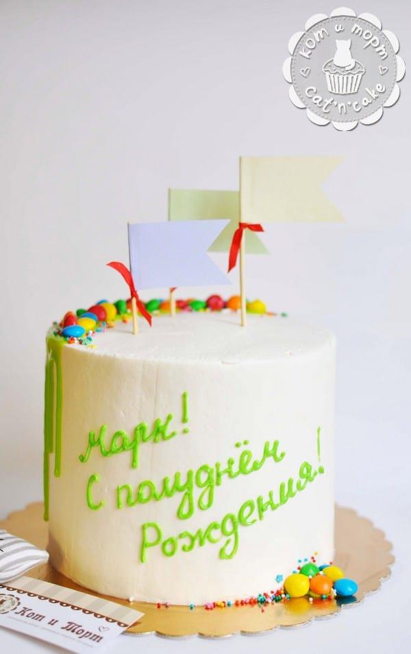 Торт на полудень рождения