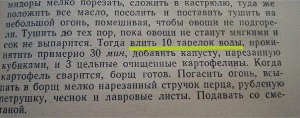 Back in USSR: Сколько вешать в граммах?!