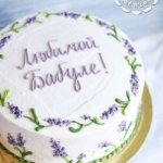 Торт для любимой бабули