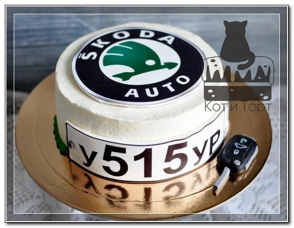 Торт с логотипом «Шкода»