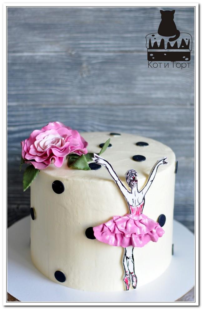 Белый торт для балерины