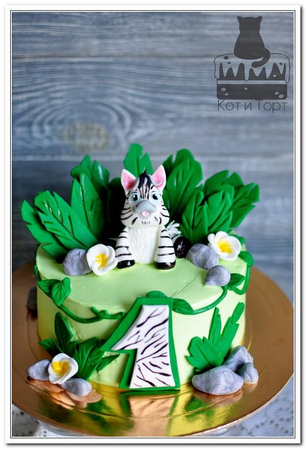 Зелёный африканский торт с зеброй