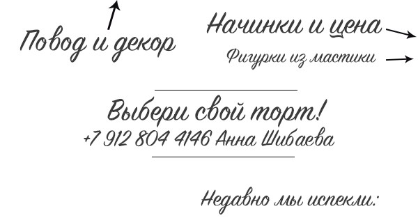 Торты на заказ в Челябинске с доставкой