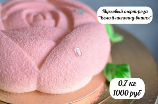 Муссовый торт-роза