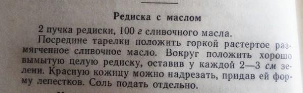 Лемкуль-2