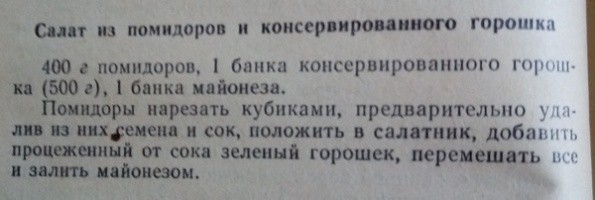 Лемкуль-4