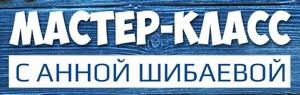 мк 30 июня банер