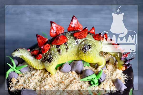 Торт со стегозавром