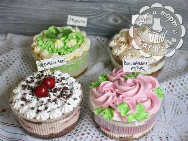 Акция «Пробные торты»