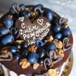 Торт с крупными виноградинами
