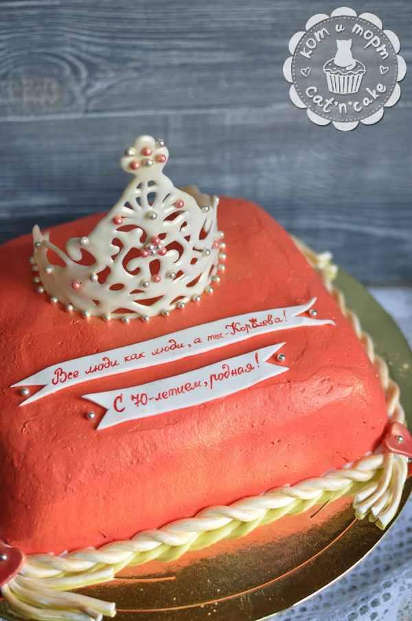 Торт с короной для королевы