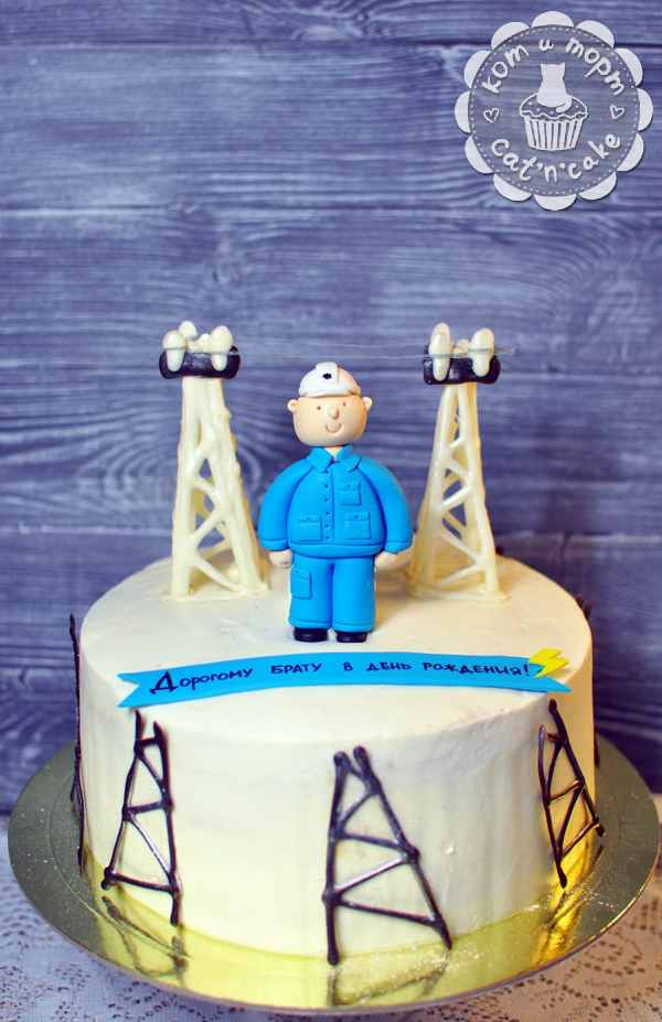 Торт для серьёзного человека