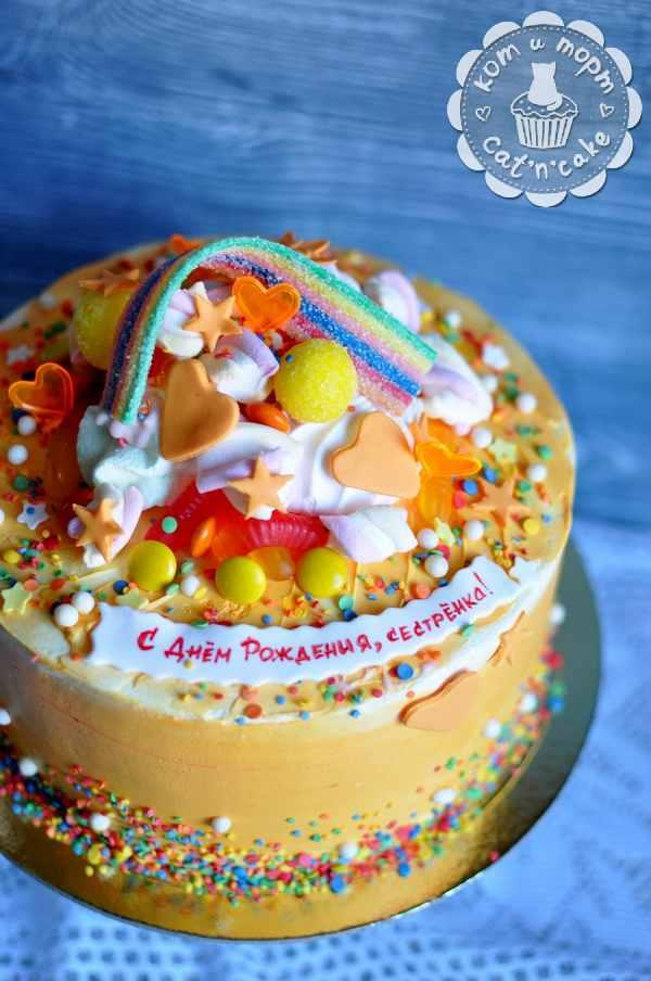 Жёлтый торт с радугой и зефирками