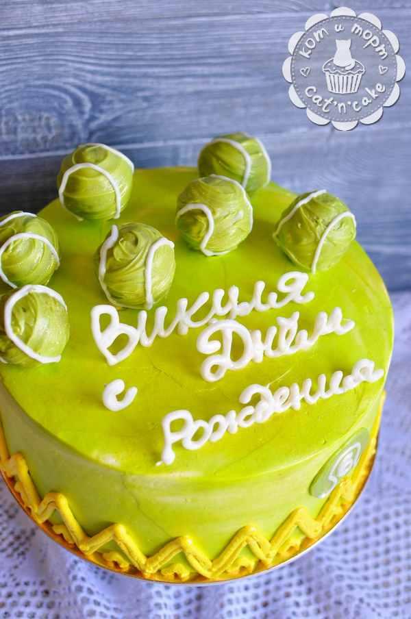Зелёный торт для Викули