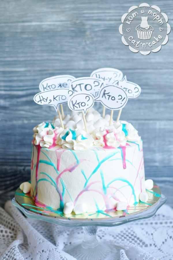 Торт на определение пола