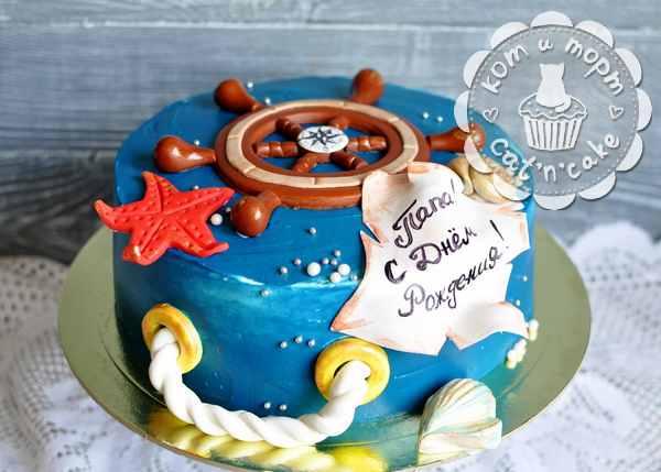 Моряцкий мужской торт
