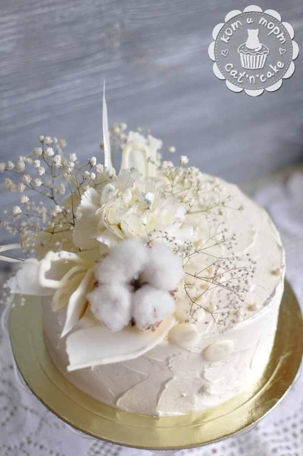 Белый торт с цветами и хлопком