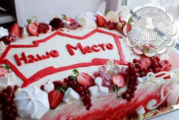 """Корпоративный торт для """"Нашего места"""""""