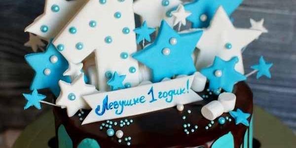 Голубой торт на 1 годик