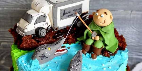 Торт для рыбака со щукой и машиной