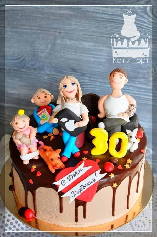Торт-семья с фигурками