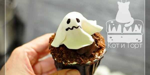 Капкейк на Хэллоуин с привидением