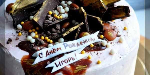 Белый торт с шоколадными перьями
