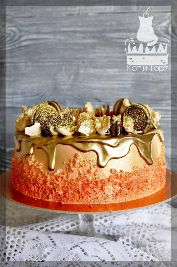 Торт с позолотой и печеньем Oreo
