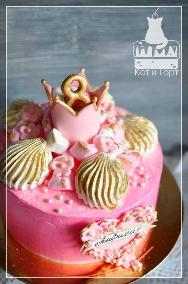 Розовый торт с короной и золотыми ракушками
