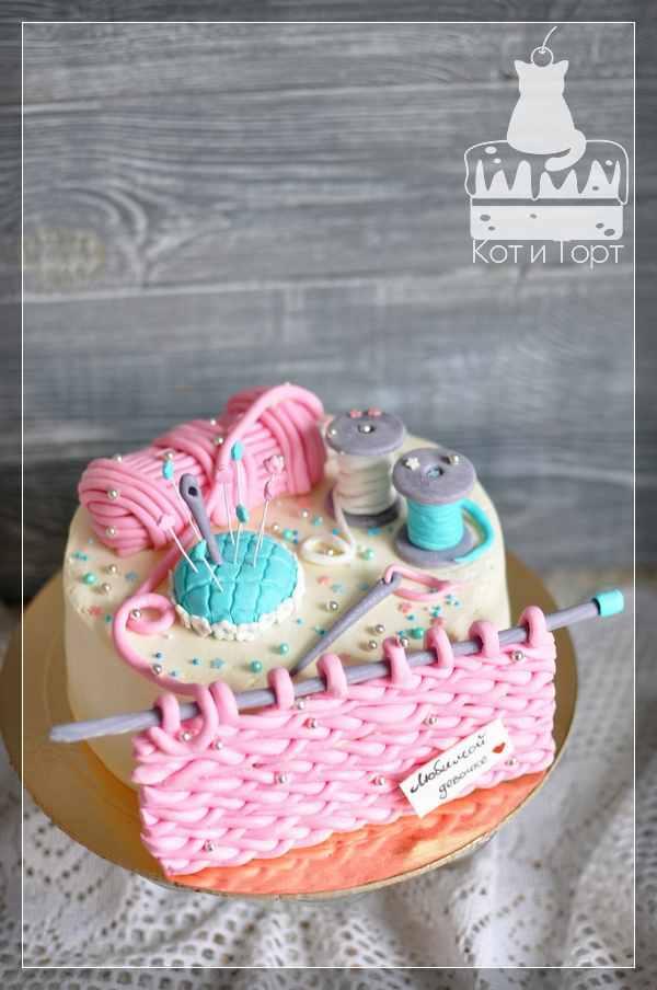 Торт с пряжей, нитками и вязанием