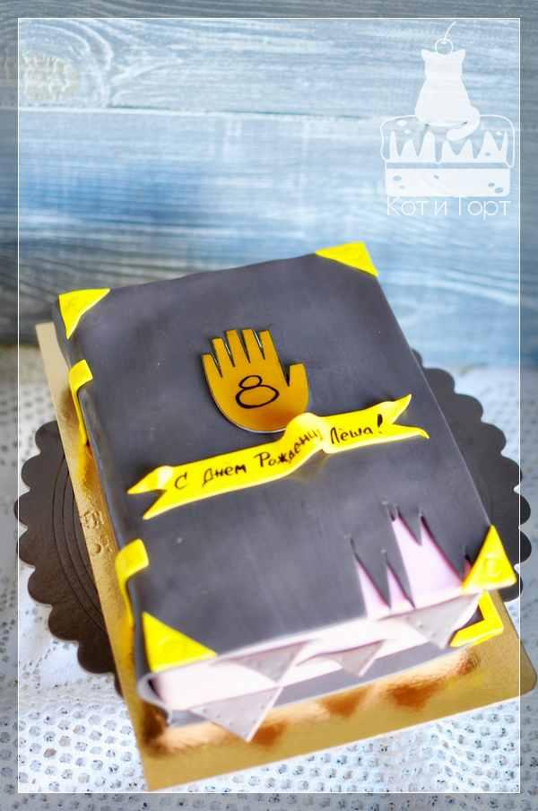 Торт Gravity Falls