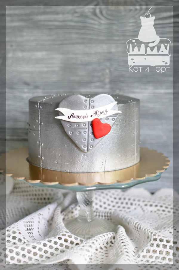 Стальной торт Алексей+Юлия