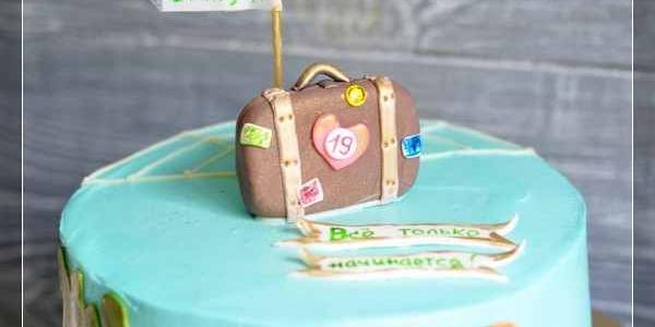 Торт для путешественника