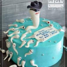 Торт со сперматозоидом
