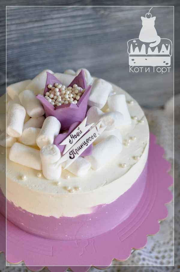 Бело-фиолетовый торт для принцессы