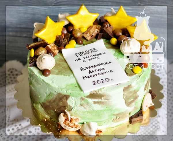 Торт для дембеля