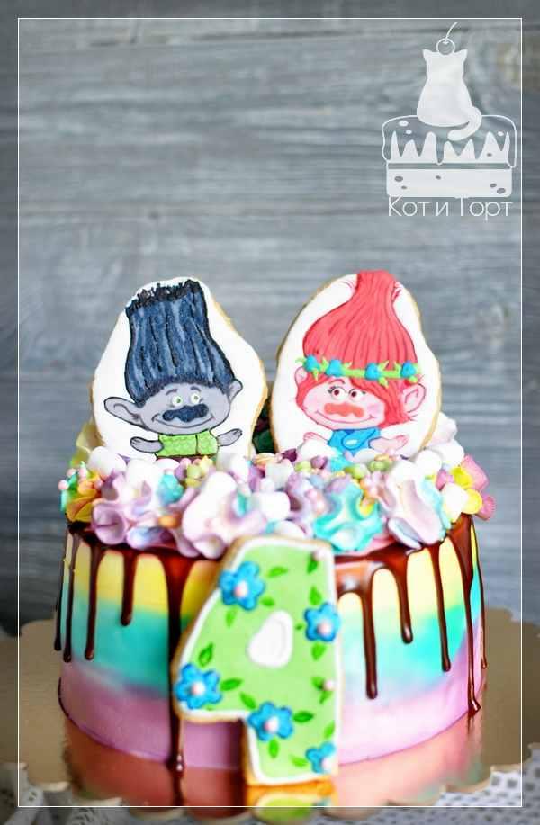 Торт с тролями