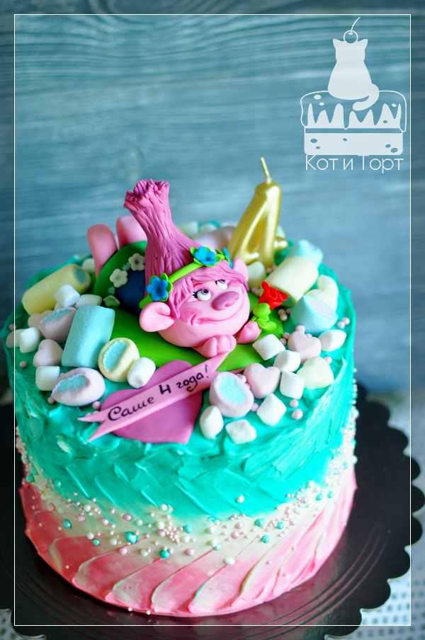 Торт с Розочкой из «Тролли»