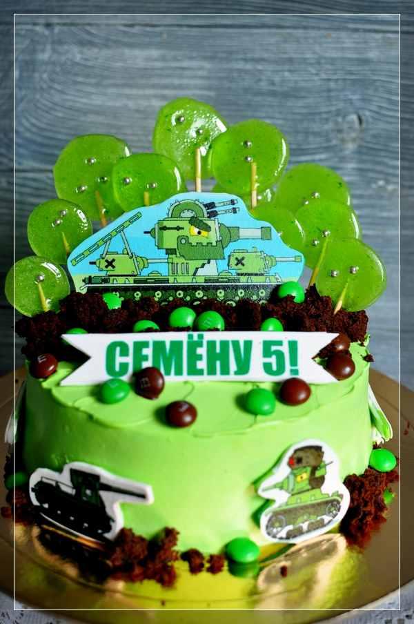 Зелёный торт с танками