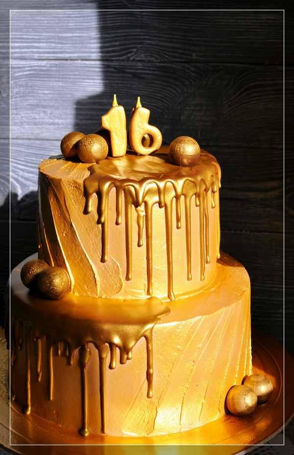 Золотой двухъярусный торт