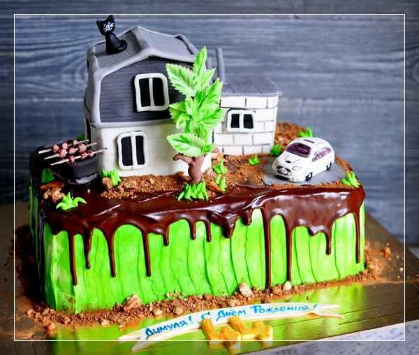 Торт с домом, шашлыками и авто
