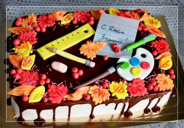 Торт С днём знаний