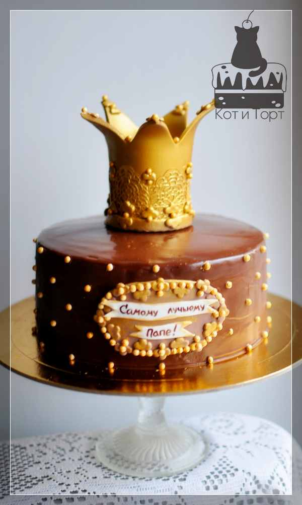 Торт с золотой короной для папы