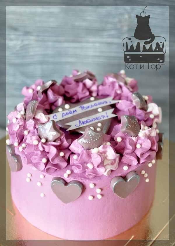 Фиолетовый торт с сердечками