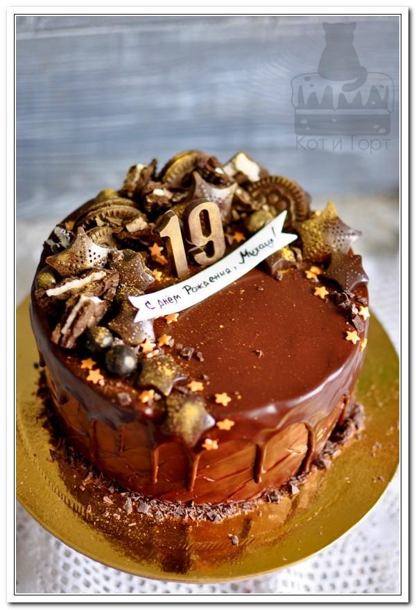 Шоколадный торт на 19-летие